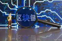 广州打造全国首个区块链发展先行示范区